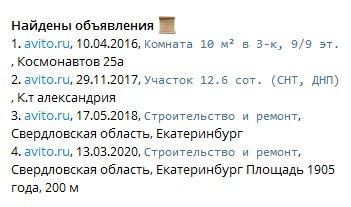 Алена Вражевская - шкура из Сухого Лога (ЧАСТЬ 2) 44