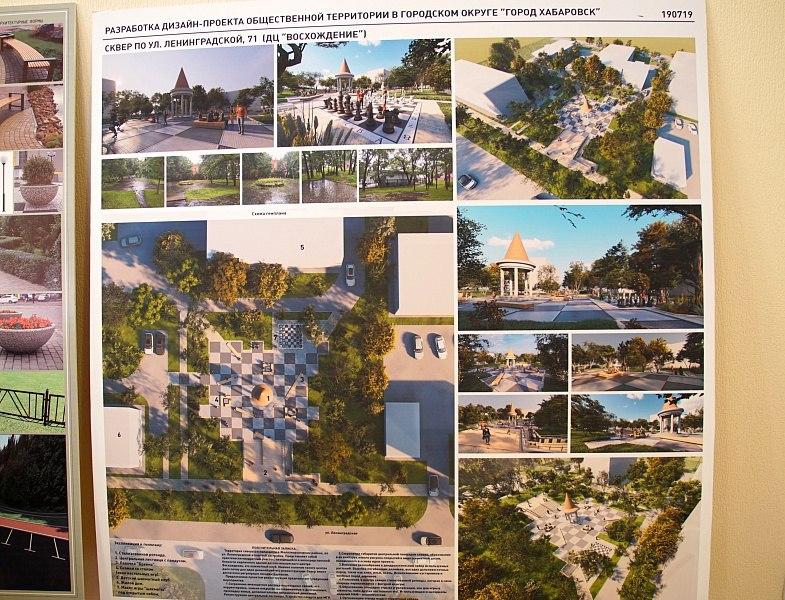 В следующем году в Хабаровске появятся 5 новых скверов
