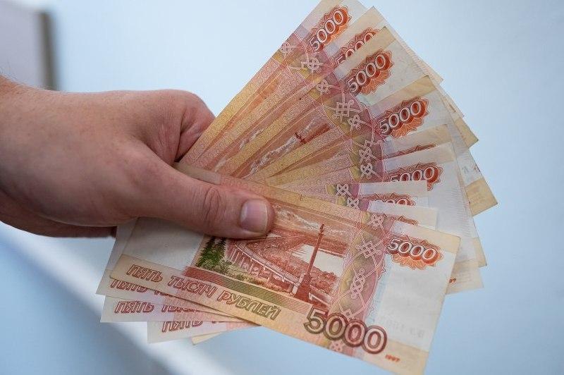 Когда россияне получат по 10 тысяч рублей