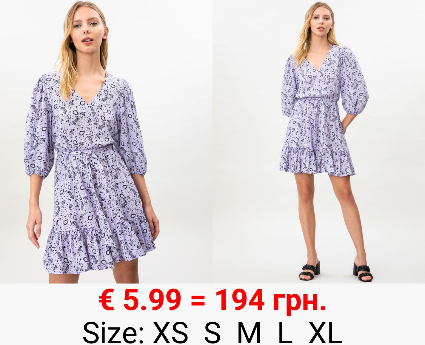 Print V-neck dress
