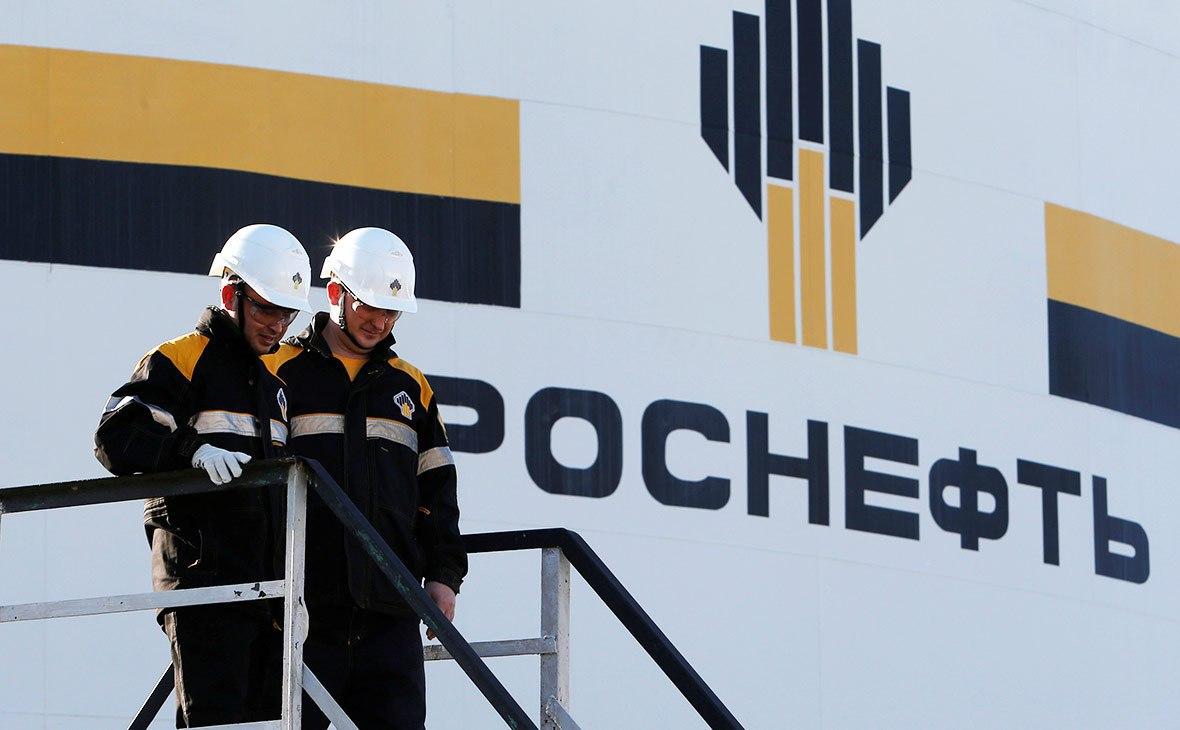 Картинки роснефти, картинки для накуренных
