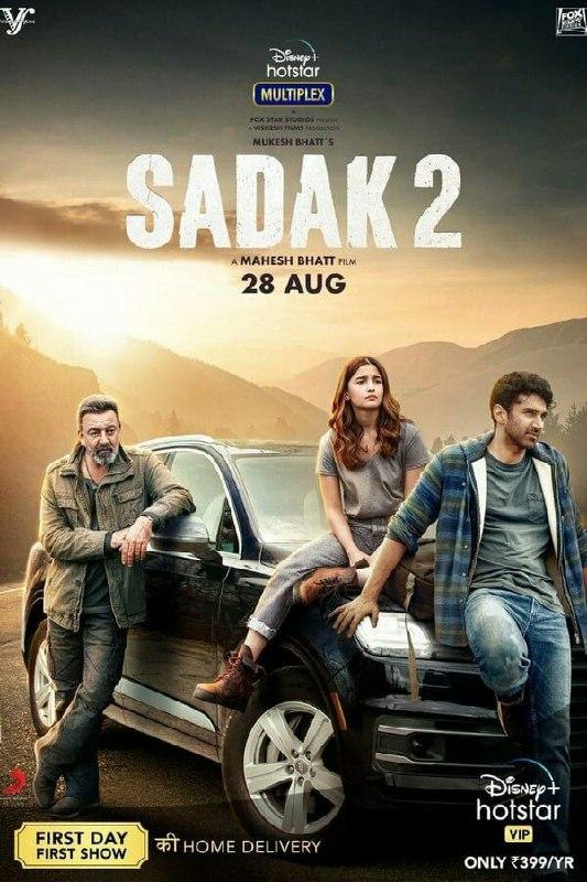 Free Download Sadak 2 Full Movie