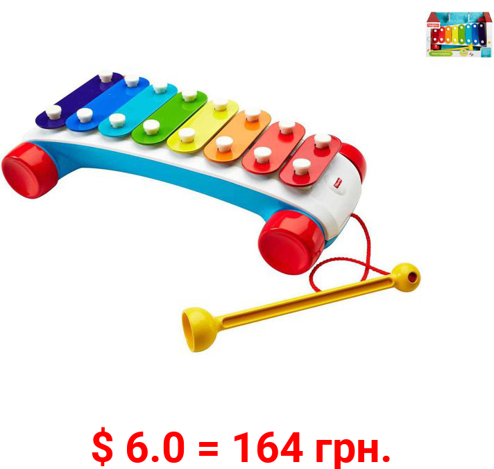 Fisher-Price Classic Xylophone, Colorful Musical Pull Toy