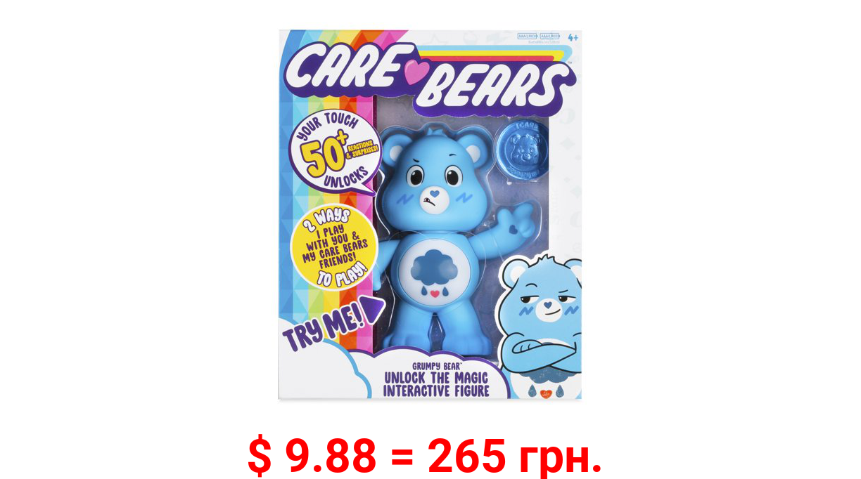 Care Bears - 5