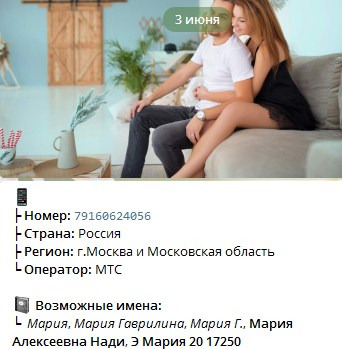 Мария Зимина (Гаврилина) - шкура уже замужем 41