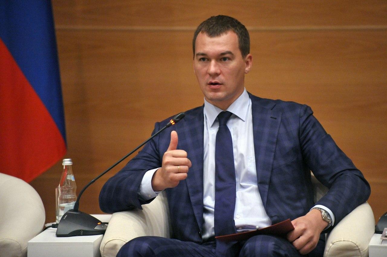 Дегтярев просит оставить Хабаровск на пятитысячной купюре