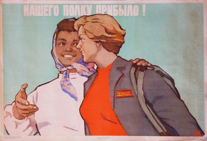 советские открытки о молодежи соблюдением