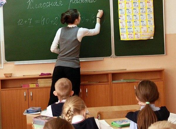 В Хабаровских школах COVID-19 болеют 1% учителей