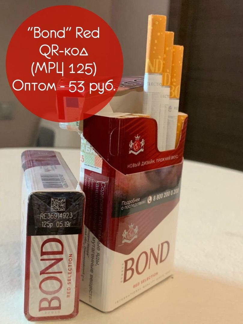 Красная ява сигареты оптом сигареты купить по штучно