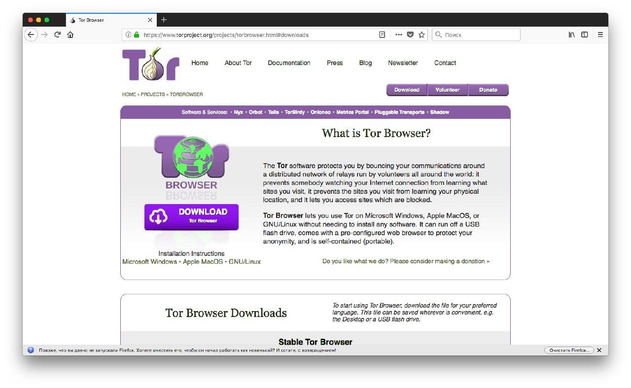 Tor browser flash windows попасть на гидру браузер тор скачать на русском для виндовс 8 hydraruzxpnew4af