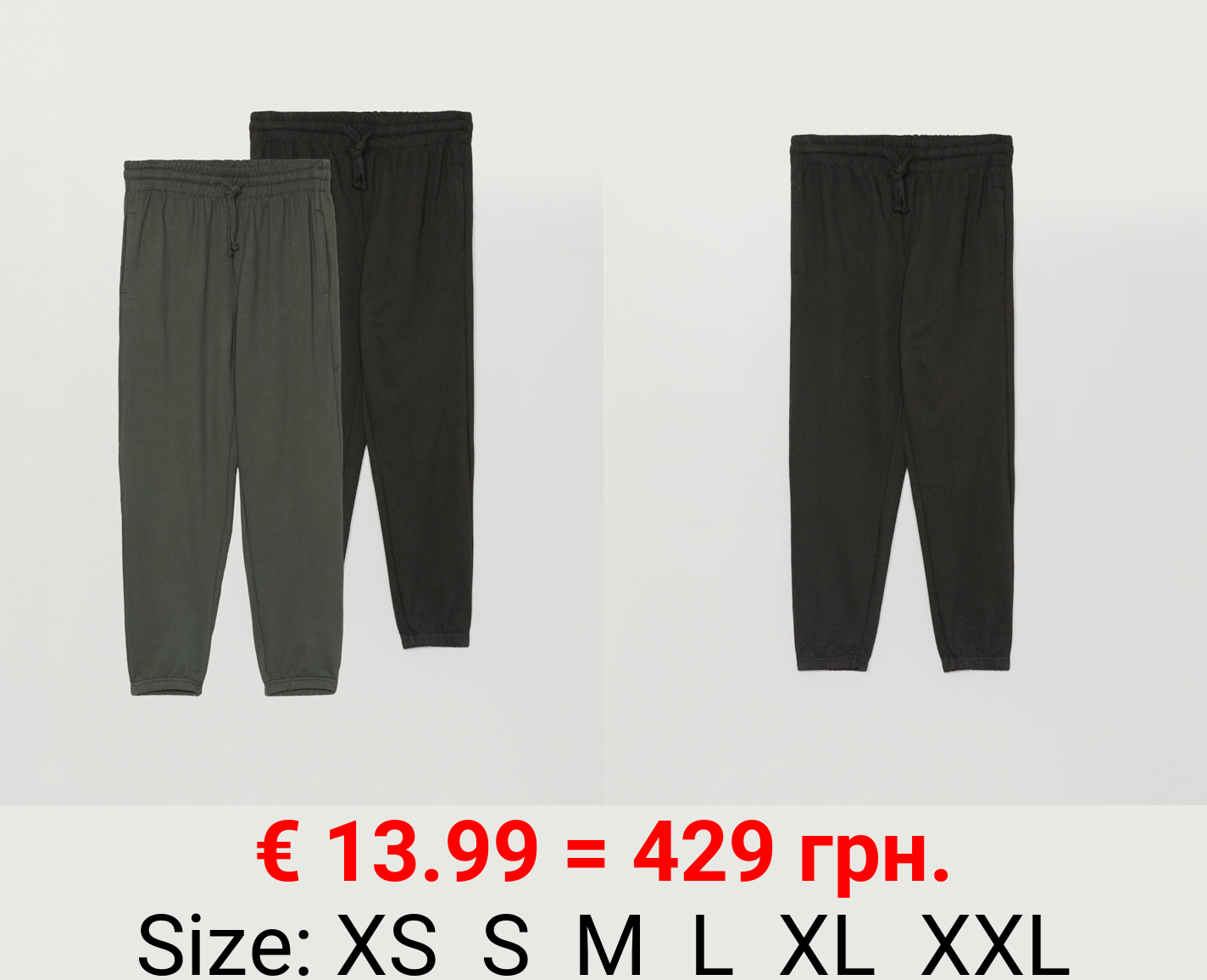 Pack of 2 pairs of basic joggers
