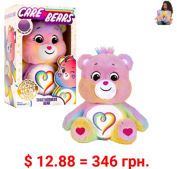 NEW 2021 Care Bears 14