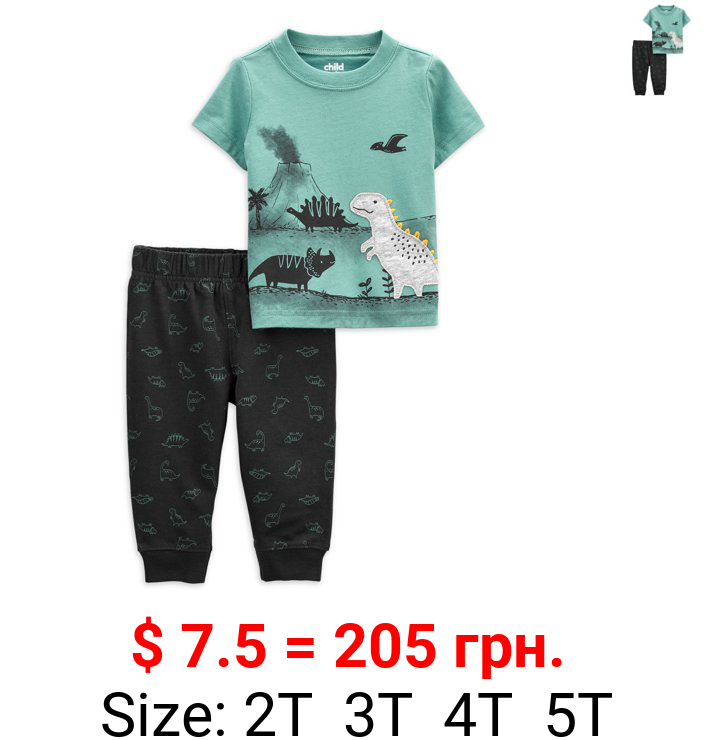 Child of Mine by Carter's Toddler Boy Short-Sleeve T-Shirt & Jogger Pants Outfit Set, 2-Piece (2T-5T)