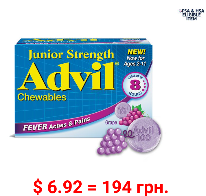 Children's Advil Junior Pain and Fever Relief Chewable Tablets, Grape, 24 Count