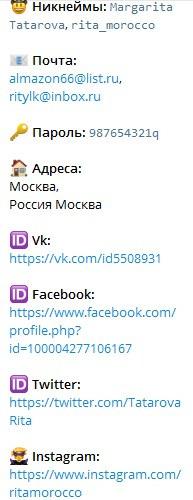 Фирсова Валентина - долбанутая сутерша из Чебоксар. 38