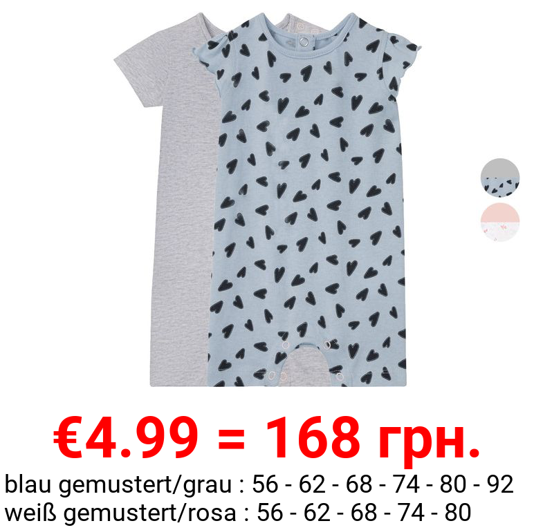 LUPILU® Baby Pyjamas Mädchen, 2 Stück, mit Knöpfung