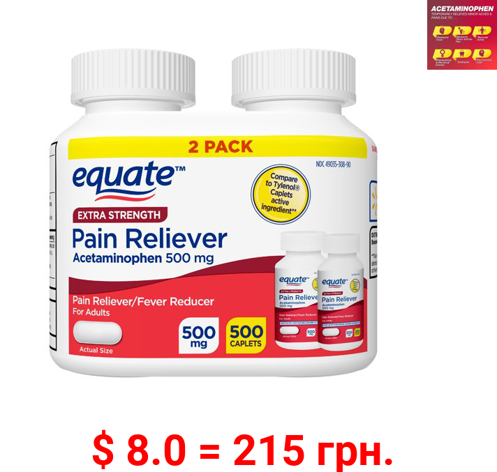 Equate Extra Strength Acetaminophen Caplets, 500 mg, 2 pack, 500 Count