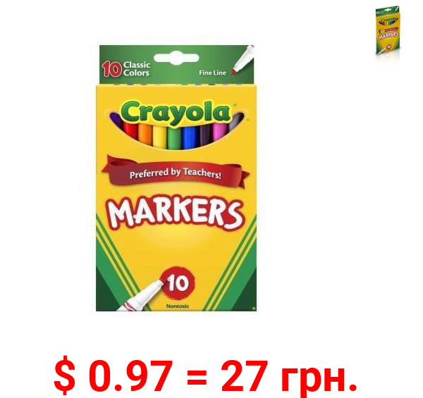Crayola Classic Thin Line Marker Set, 10-Colors