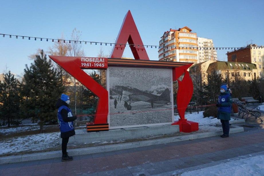 Новый арт-объект «Наша Победа» появился в Хабаровске