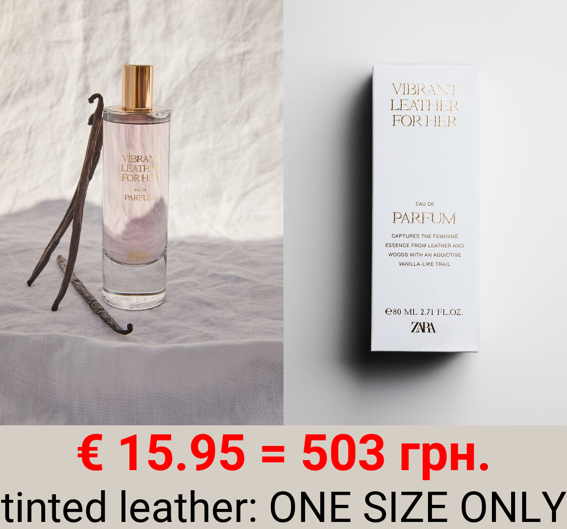 VIBRANT LEATHER FOR HER 80 ML / 2.71oz