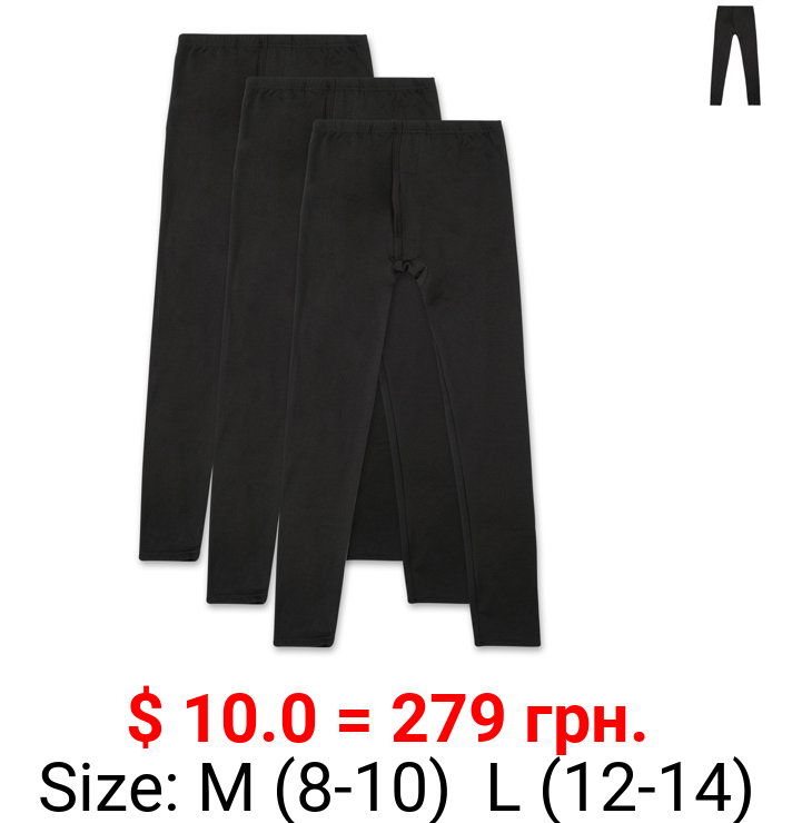 Real Essentials Boys Thermal Bottoms, 3 Pack Fleece Lined Thermal Pants Sizes S (6-7) - XL (16-18)
