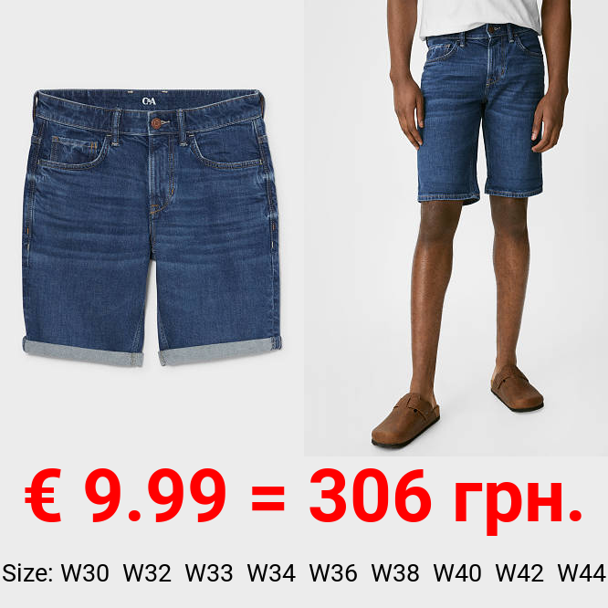 Jeans-Shorts - Cradle to Cradle™ Gold-zertifiziert