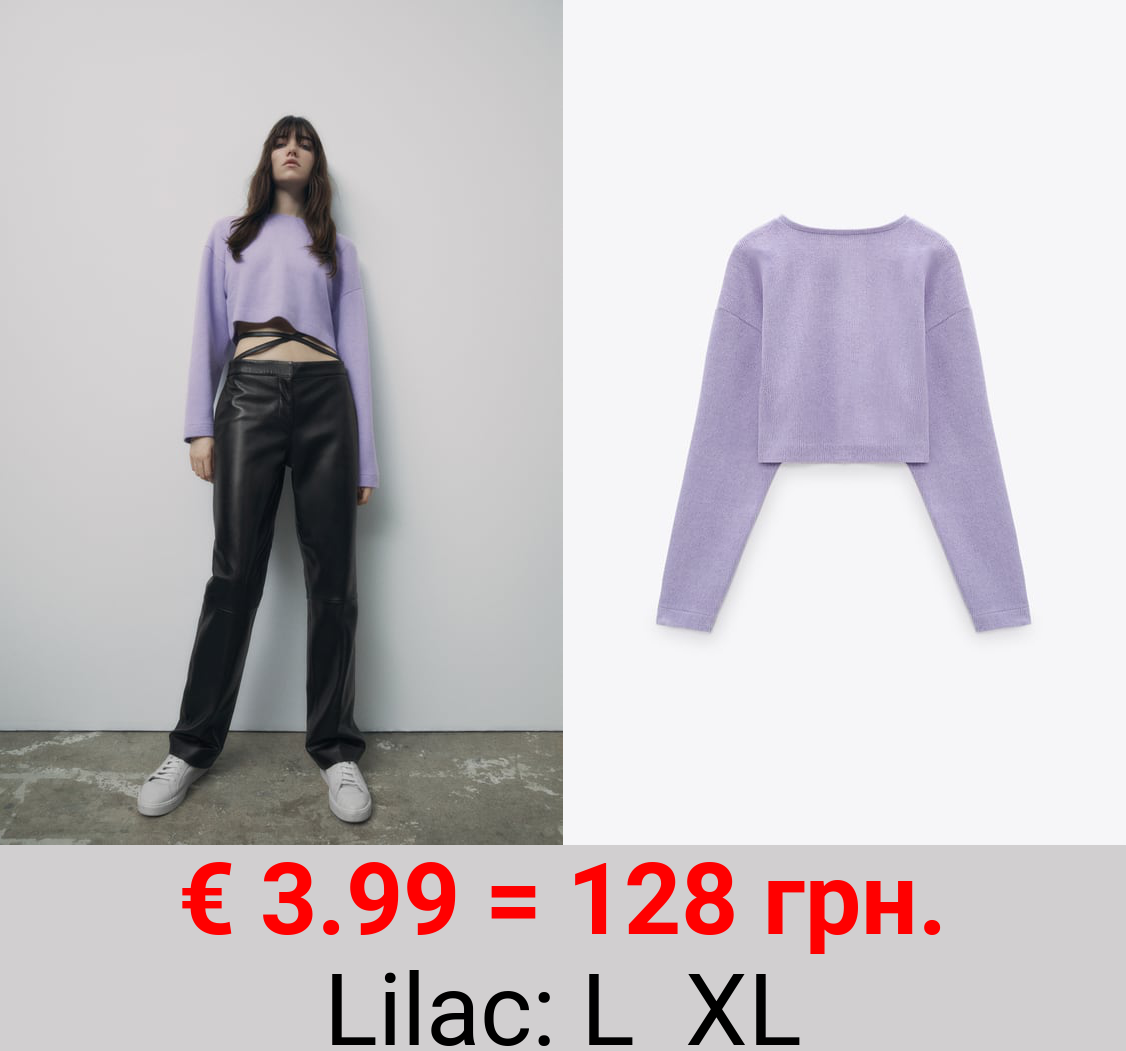 SOFT CROPPED TOP