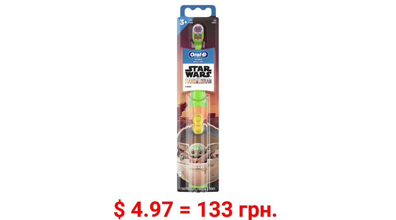 Oral-B Kid's Star Wars Mandalorian Battery Electric Toothbrush, Soft