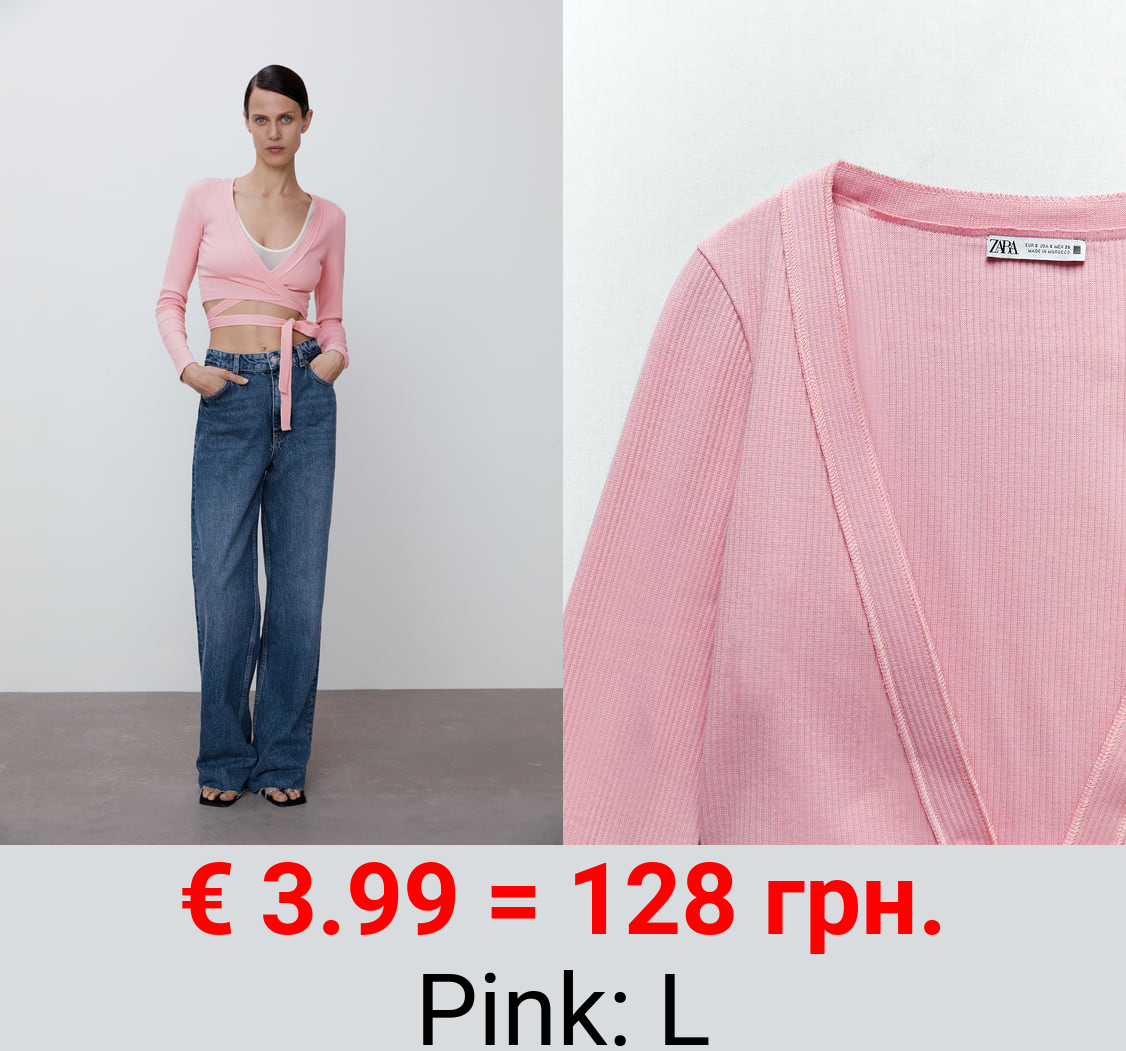 CROPPED TIE-UP JACKET