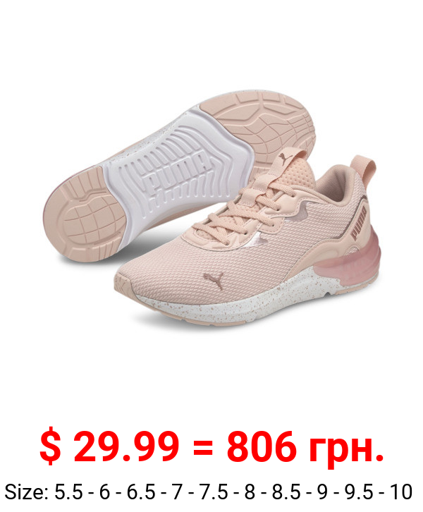 Cell Initiate Speckle Women's Training Sneakers