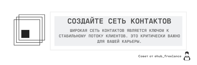 Телемаркетолог фриланс фриланс для юристов украина