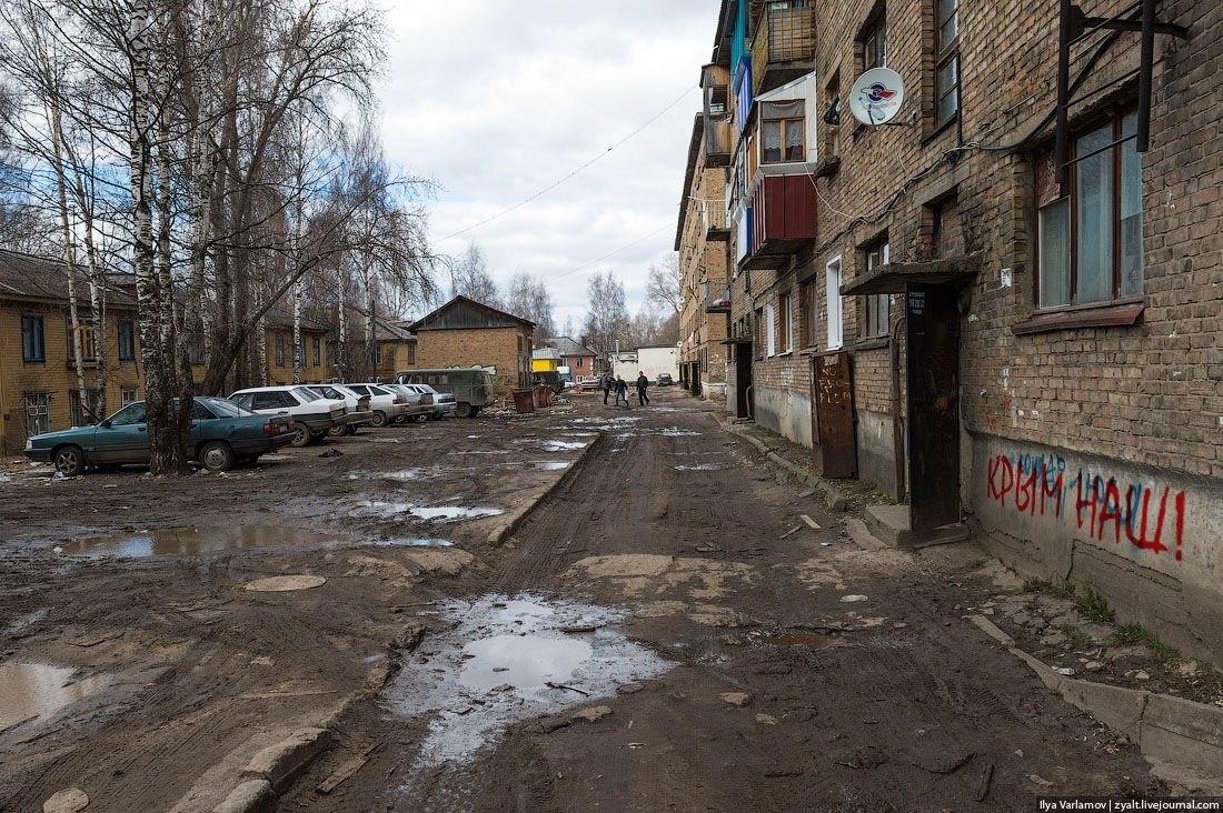 Хабаровск стал самым благоустроенным городом на Дальнем Востоке