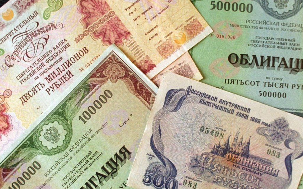 Хабаровчанка вложила в акции 2 млн рублей и прогорела