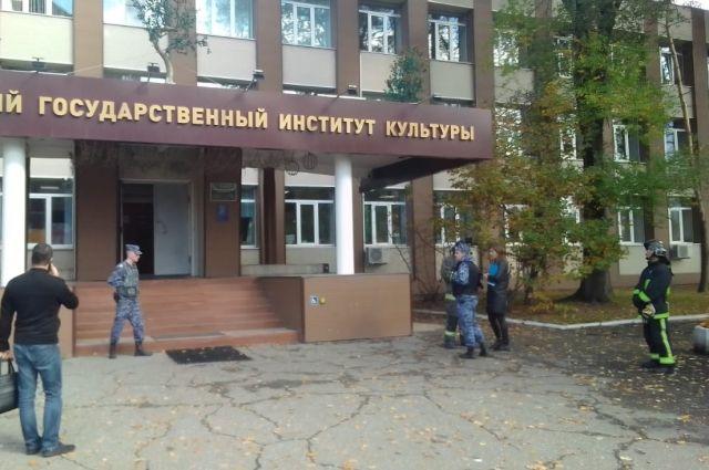 Институт культуры «заминировали» в Хабаровске