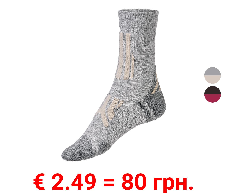 CRIVIT® Damen Trekkingsocken, mitSmartStep-Fußbett