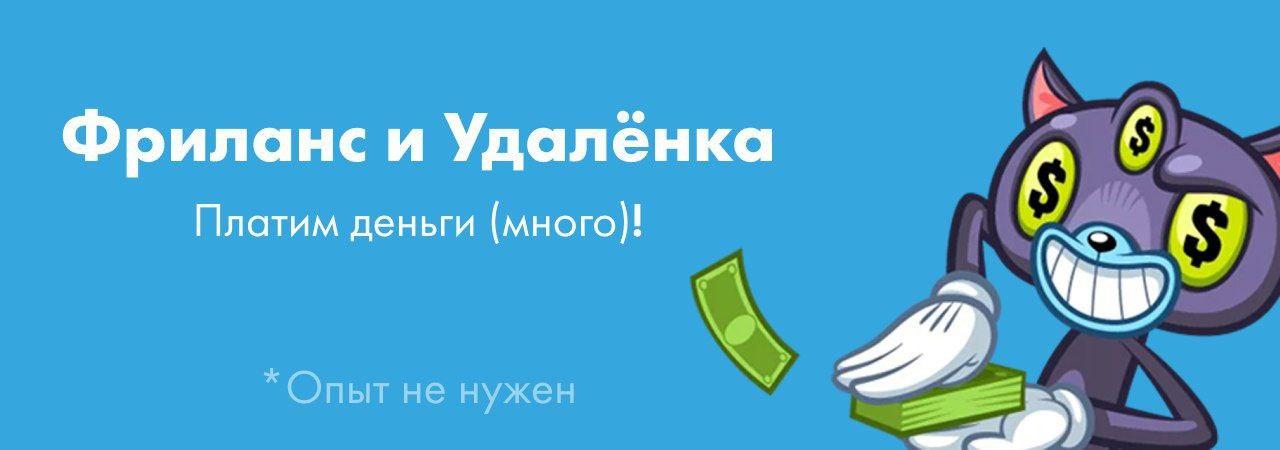 Как удалить работа бай удаленная работа на дому через интернет без вложений украина