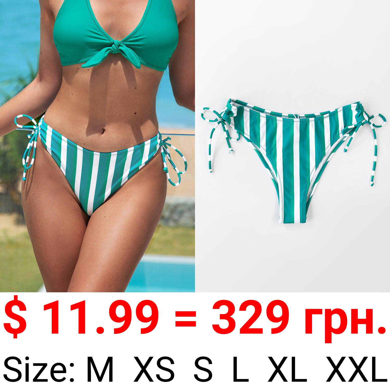 Emmalyn Teal And White Striped Drawstring Bikini Bottom