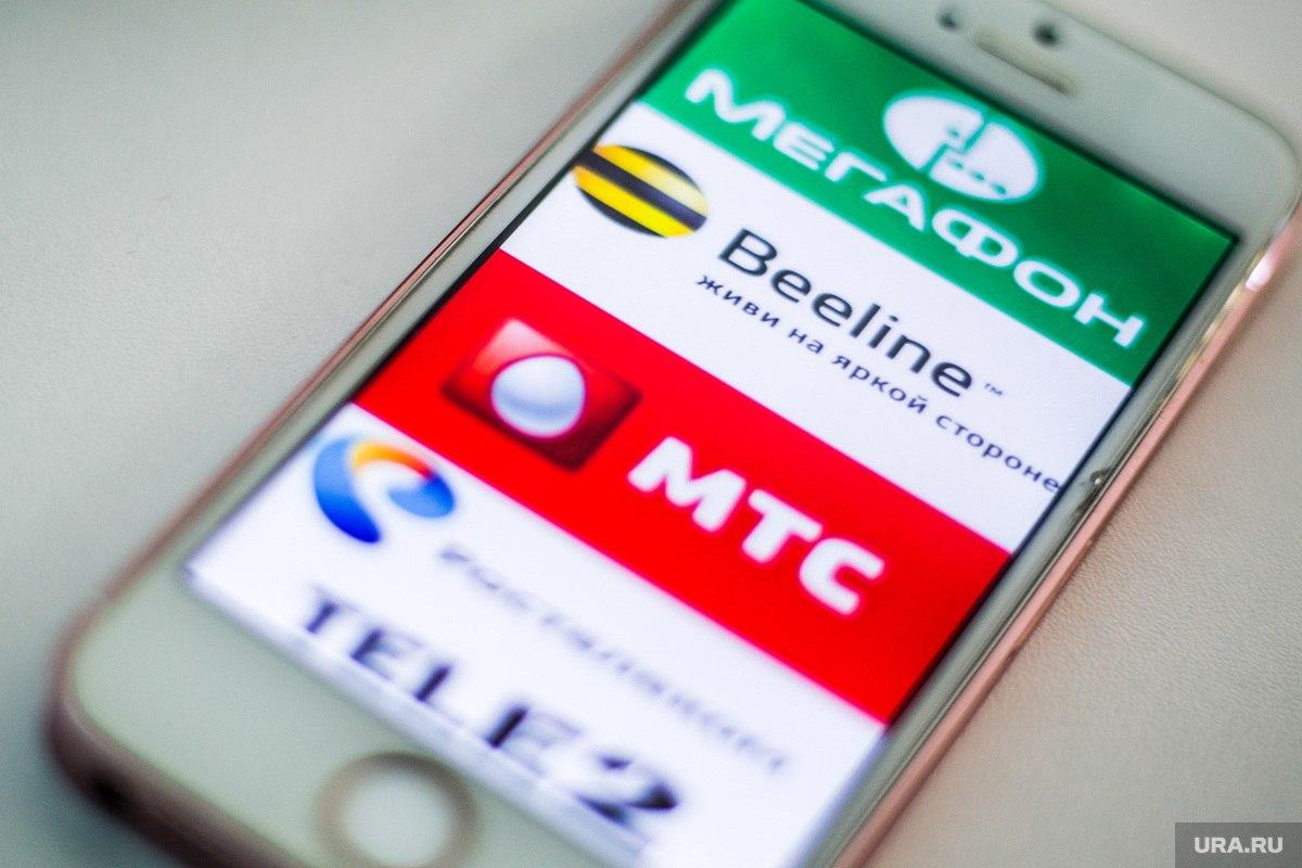 В России резко подорожает мобильная связь