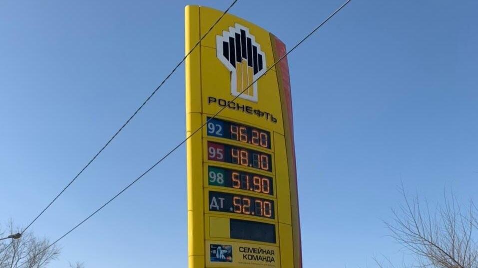 После встречи Дегтярёва с Сечиным бензин подорожал в Хабаровске