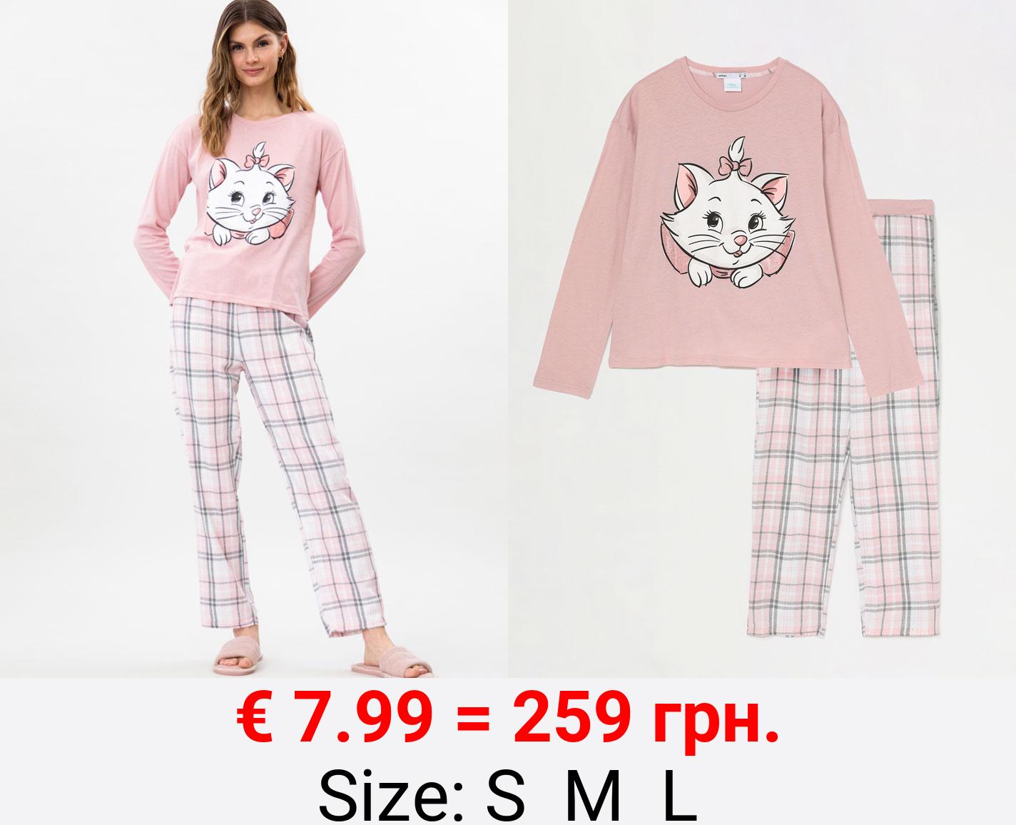 Aristocats ©Disney pyjama set
