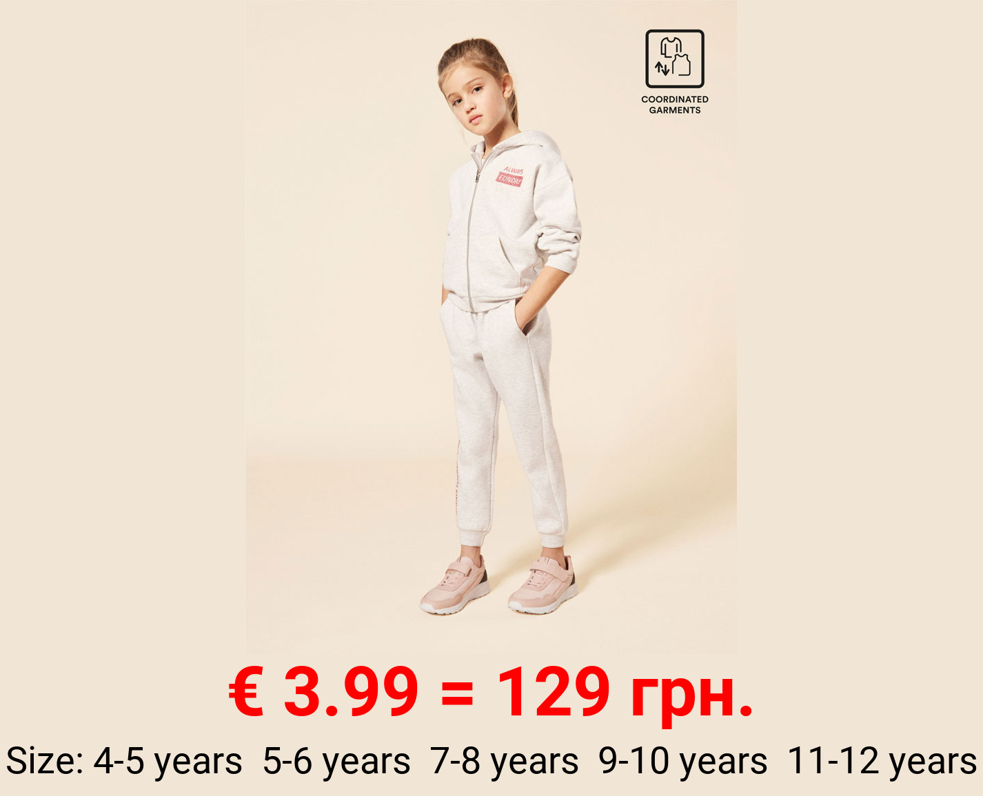 Plush trousers with slogan