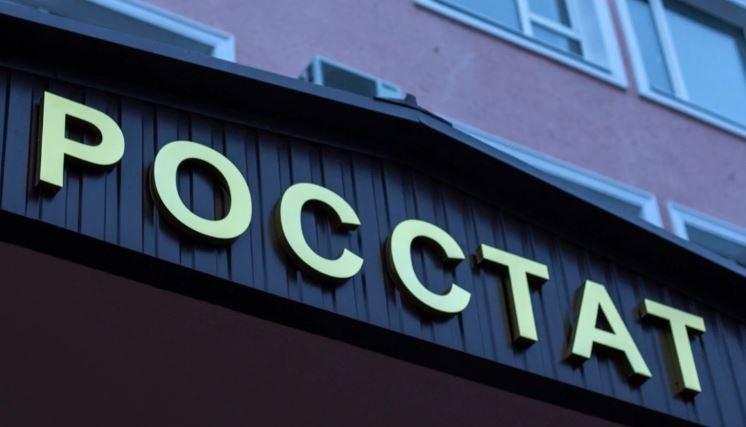 Перепись бизнеса проходит в Хабаровске