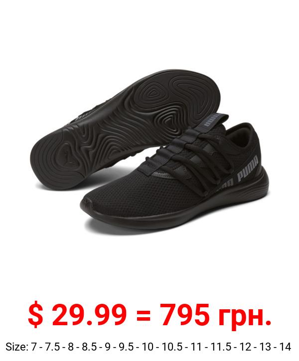 Star Vital Men's Training Shoes