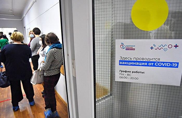 Онлайн-запись на массовую вакцинацию от коронавируса запустят в январе