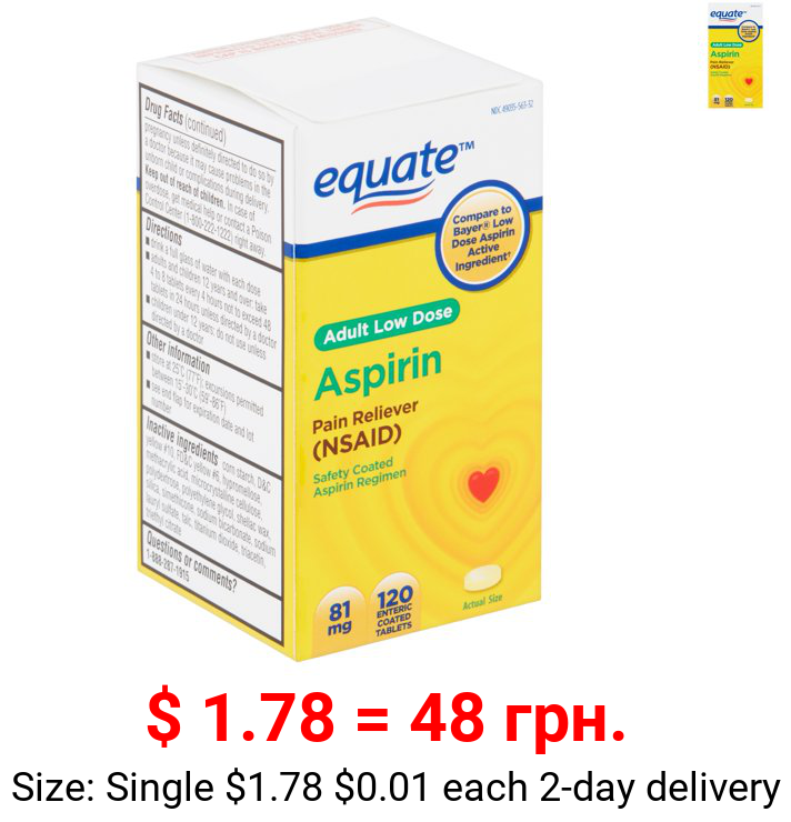 Equate Pain Reliever Adult Low Dose Aspirin Enteric Coated Tablets, 81 mg, 120 Count