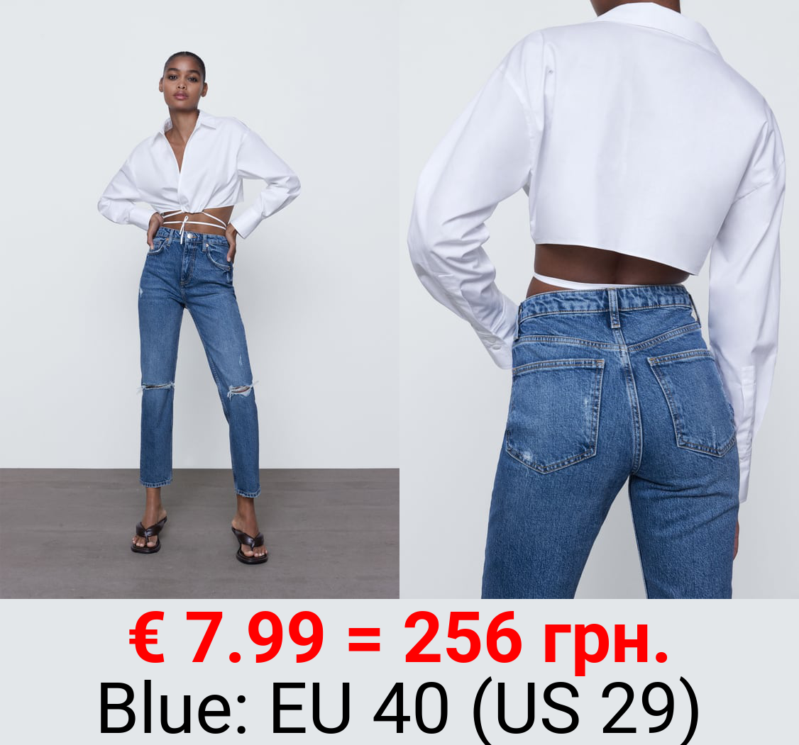 SLIM FIT HI-RISE JEANS WITH RIPS