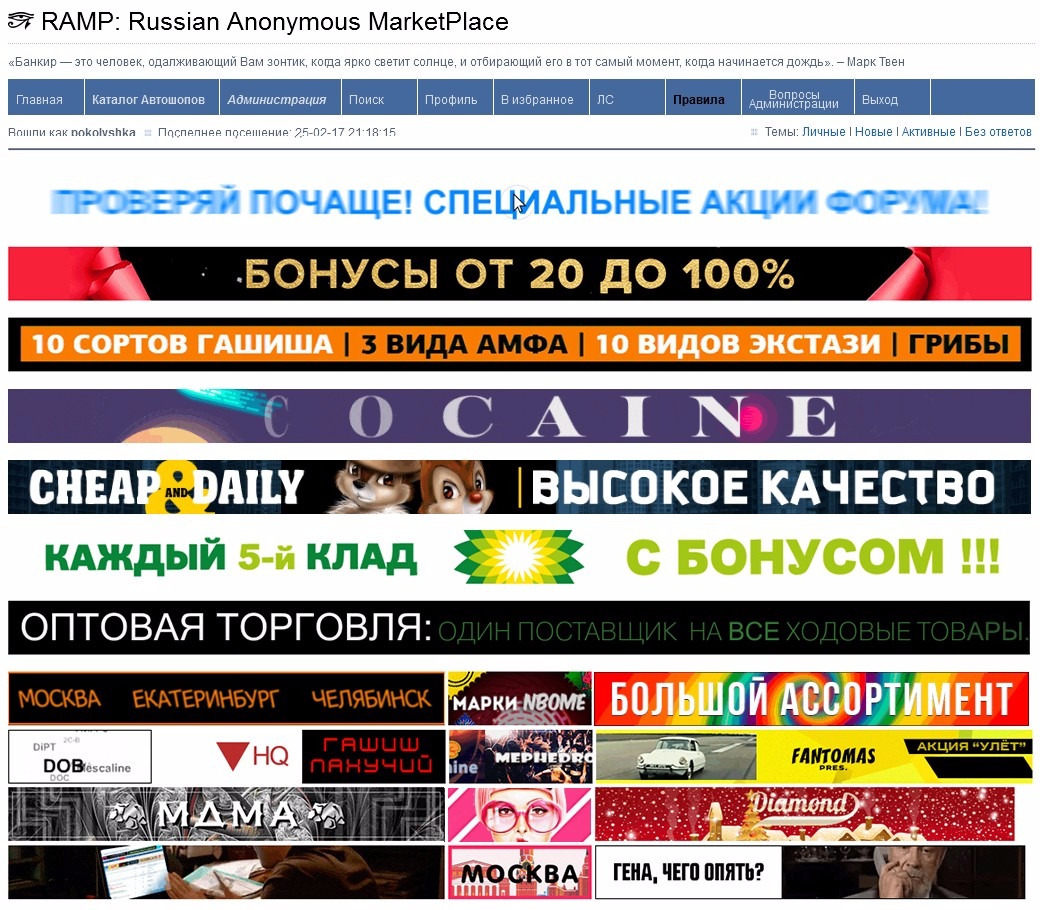 russian darknet market