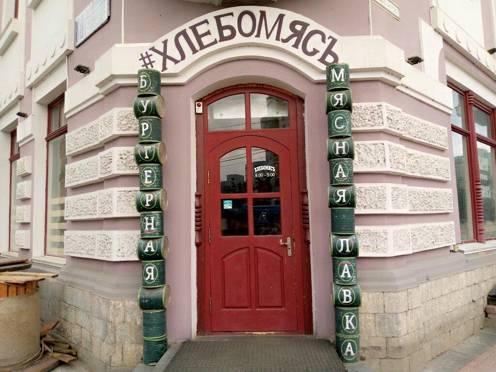 """Гостю хабаровского кафе """"Хлебомясъ"""" в туалете проломили голову"""