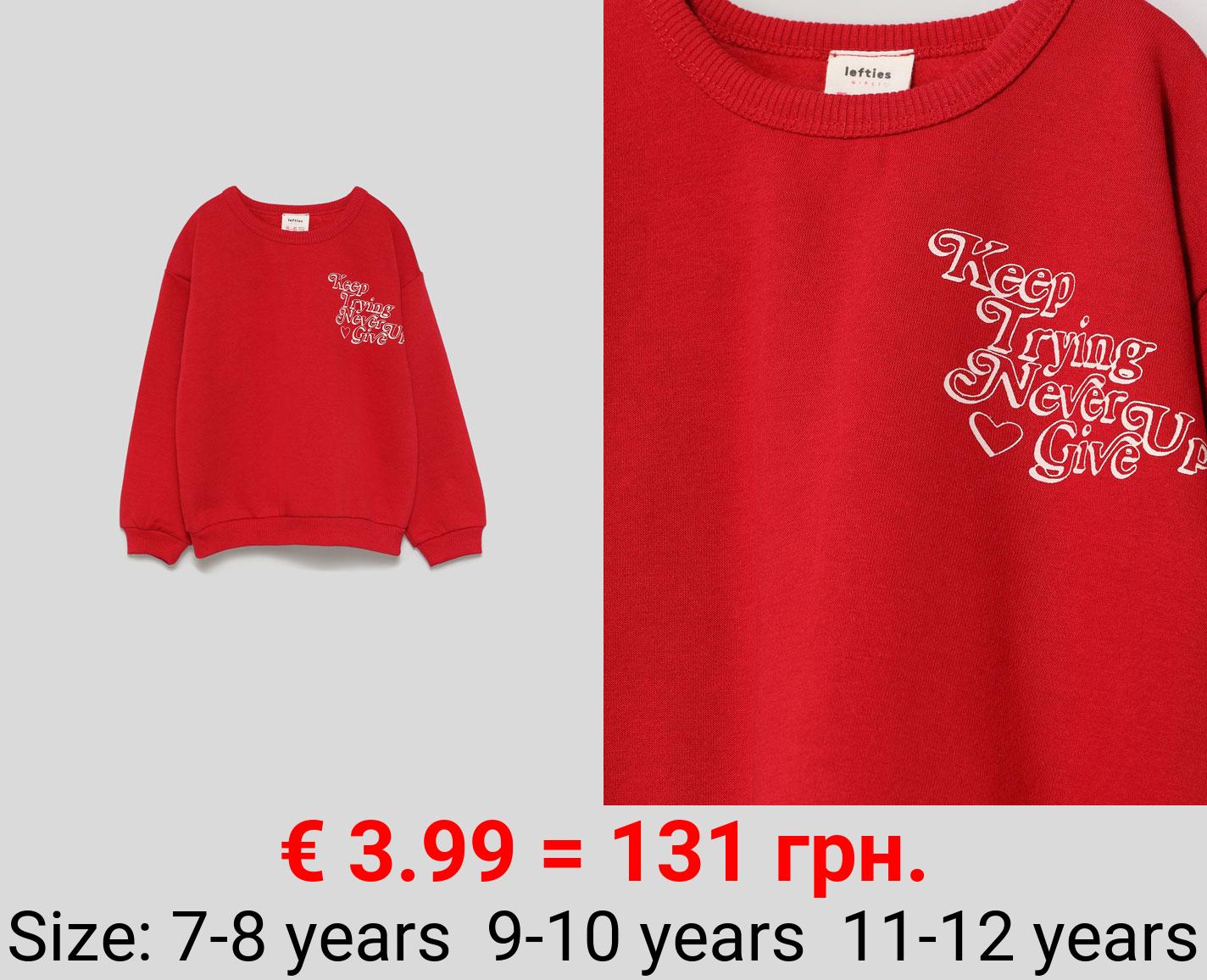 Basic printed sweatshirt