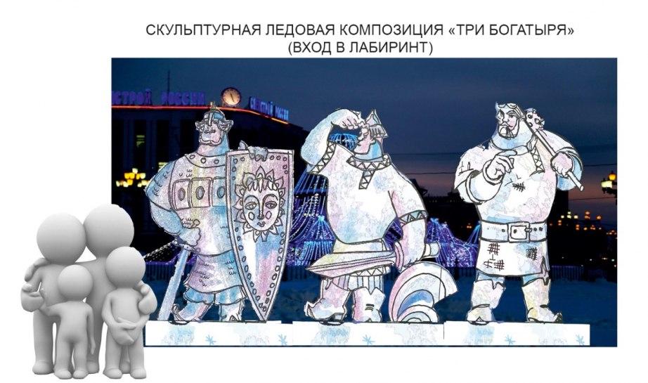 Утверждена концепция праздничного оформления площади им. Ленина к Новому Году